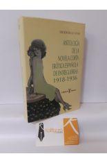 ANTOLOGÍA DE LA NOVELA CORTA ERÓTICA ESPAÑOLA DE ENTREGUERRAS (918-1936)