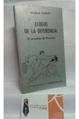ELOGIO DE LA DIFERENCIA. EL COMPLEJO DE PROCUSTO