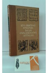 LOS GRANDES ENIGMAS DE LAS CIVILIZACIONES ANTIGUAS. TOMO 3: ROMA Y POMPEYA