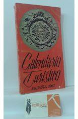 CALENDARIO TURÍSTICO. ESPAÑA 1967