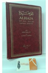 ALHAJA. DICCIONARIO ÁRABE-ESPAÑOL ESPAÑOL-ÁRABE