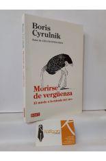 MORIRSE DE VERGÜENZA, EL MIEDO A LA MIRADA DEL OTRO