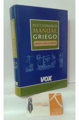 DICCIONARIO MANUAL GRIEGO (GRIEGO CLÁSICO-ESPAÑOL)