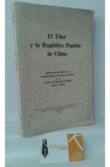 EL TIBET Y LA REPÚBLICA POPULAR DE CHINA