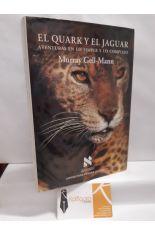 EL QUARK Y EL JAGUAR. AVENTURAS EN LO SIMPLE Y LO COMPLEJO