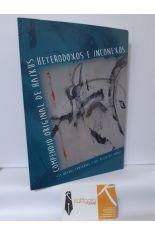 COMPENDIO ORIGINAL DE HAIKUS HETERODOXOS E INCONEXOS. 913 HAIKUS CÁNTABROS Y DEL RESTO DEL MUNDO