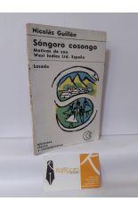 SÓNGORO COSONGO. MOTIVOS DE SON WEST INDIES LTD ESPAÑA